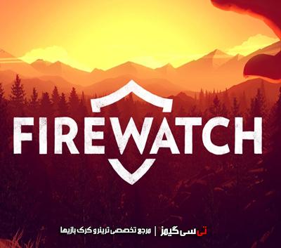 دانلود کرک سالم بازی Firewatch