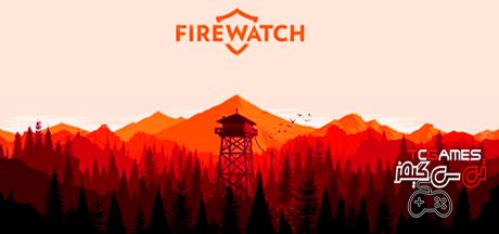 کرک سالم بازی Firewatch