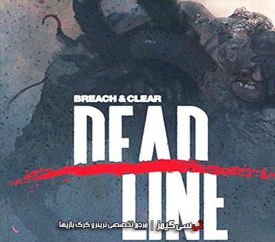 دانلود ترینر سالم بازی Breach and Clear Deadline