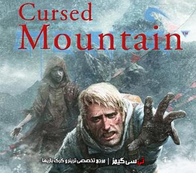 دانلود ترینر سالم بازی Cursed Mountain