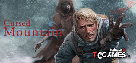 ترینر سالم بازی Cursed Mountain