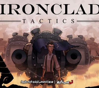دانلود ترینر سالم بازی Ironclad Tactics