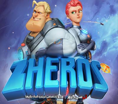 دانلود ترینر سالم بازی ZHEROS