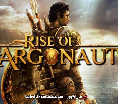 دانلود ترینر جدید بازی Rise of the Argonauts