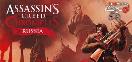 ترینر سالم بازی Assassins Creed Chronicles Russia