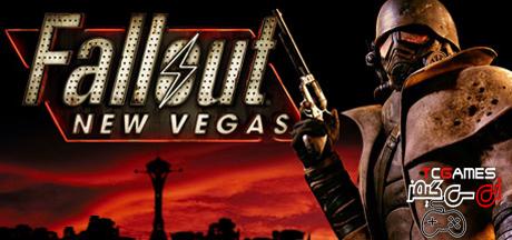 ترینر بازی Fallout New Vegas