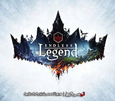 دانلود کرک سالم بازی Endless Legend Guardians