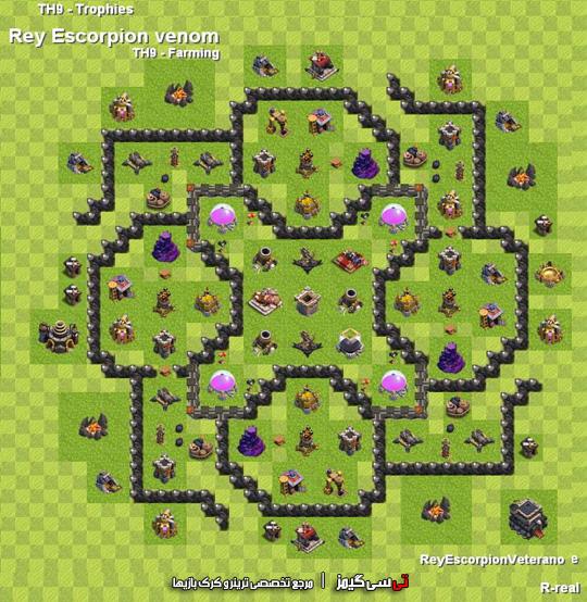 نقشه های تاون هال 9