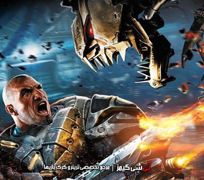 دانلود ترینر بازی Alien Rage Unlimited