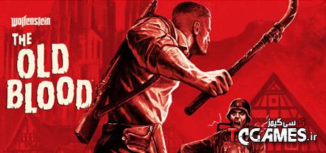 ترینر سالم بازی Wolfenstein The Old Blood