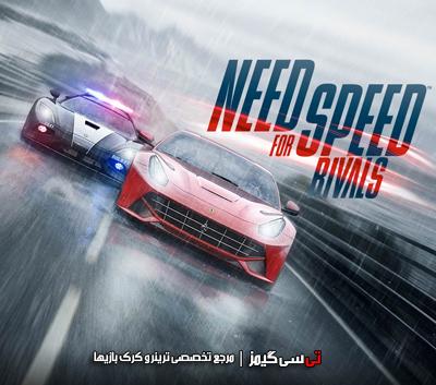 دانلود سیو گیم بازی Need for Speed Rivals