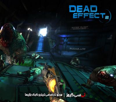 دانلود ترینر سالم بازی Dead Effect 2
