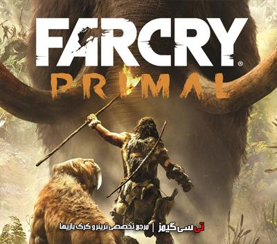 دانلود ترینر سالم بازی Far Cry Primal