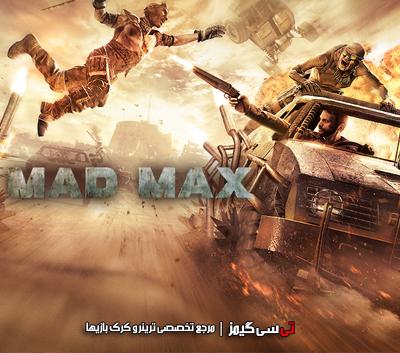دانلود سیو کامل بازی مد مکس Mad Max
