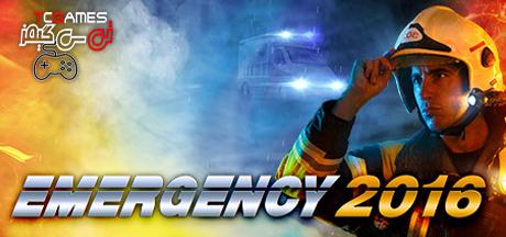 ترینر سالم بازی Emergency 2016