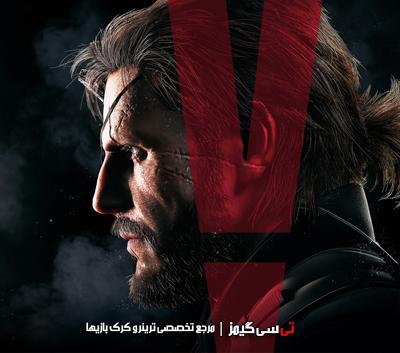 دانلود سیو گیم بازی Metal Gear Solid 5 The Phantom Pain