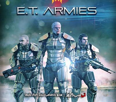 دانلود کرک سالم بازی ET Armies