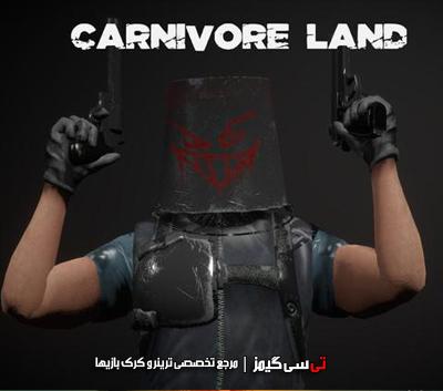 دانلود ترینر سالم بازی Carnivore Land