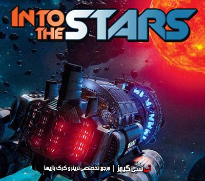 دانلود ترینر سالم بازی Into the Stars