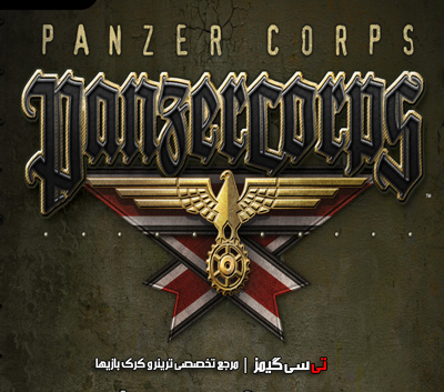 دانلود ترینر بازی Panzer Corps Soviet Corps