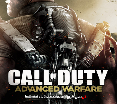 دانلود سیو بازی Call of Duty Advanced Warfare
