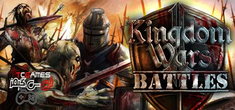 ترینر بازی Kingdom Wars 2 Battles