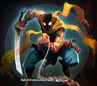 دانلود کرک سالم بازی Shadow Blade Reload