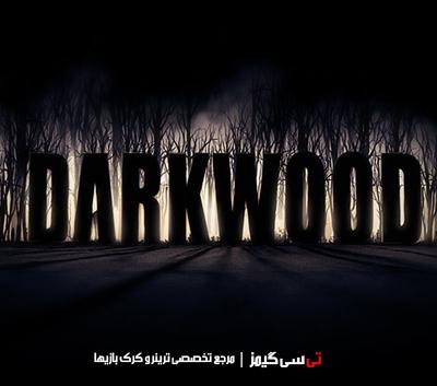دانلود ترینر سالم بازی Darkwood