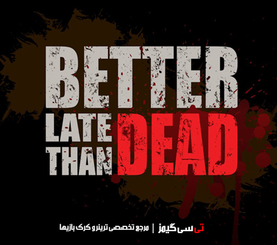 دانلود ترینر سالم بازی Better Late Than DEAD