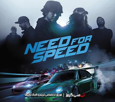 دانلود ترینر سالم بازی Need For Speed 2016