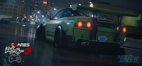 ترینر سالم بازی Need For Speed 2016