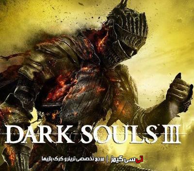 دانلود ترینر سالم بازی Dark Souls III