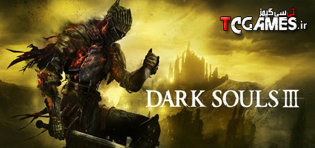 سیو گیم کامل بازی Dark Souls 3