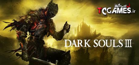 ترینر سالم بازی Dark Souls III