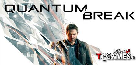 ترینر سالم بازی Quantum Break