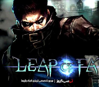 دانلود ترینر و رمزهای بازی Leap of Fate