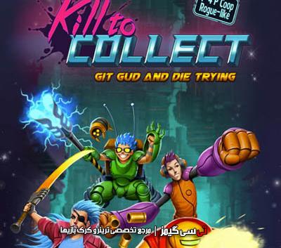 دانلود ترینر سالم بازی Kill to Collect