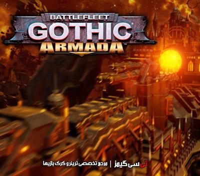 دانلود ترینر سالم بازی Battlefleet Gothic Armada