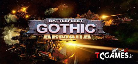 ترینر سالم بازی Battlefleet Gothic Armada