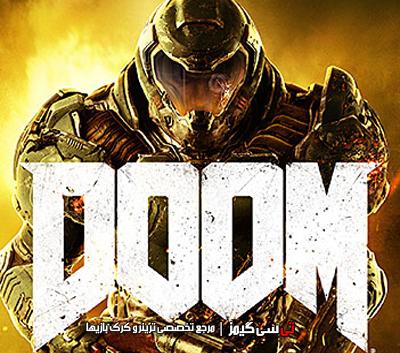 دانلود ترینر جدید بازی Doom 2016