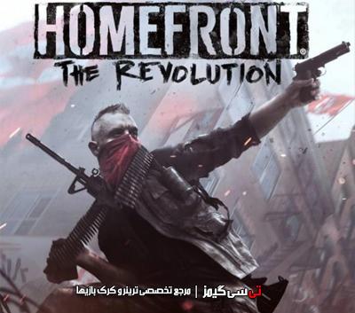 دانلود ترینر سالم بازی Homefront The Revolution
