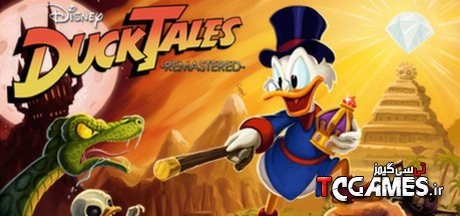 ترینر بازی DuckTales Remastered