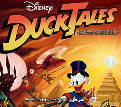 دانلود ترینر بازی DuckTales Remastered