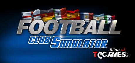 ترینر سالم بازی Football Club Simulator