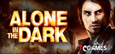 ترینر سالم بازی Alone in the Dark 5