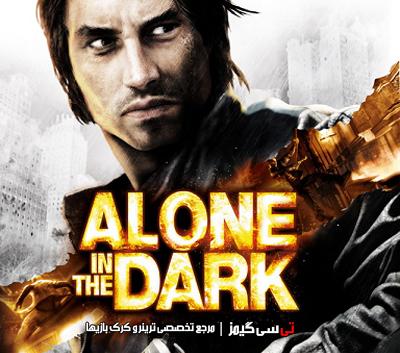 دانلود ترینر سالم بازی Alone in the Dark 5