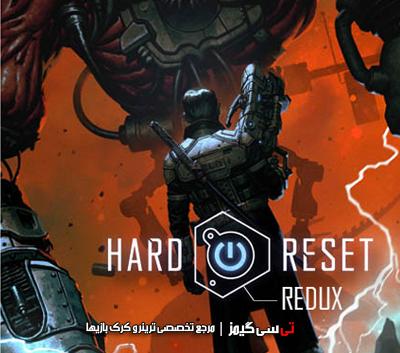 دانلود کرک سالم بازی Hard Reset Redux