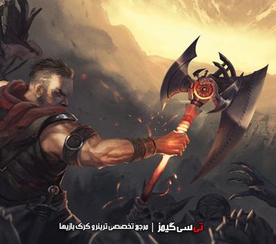 دانلود ترینر سالم بازی Wolcen Lords of Mayhem