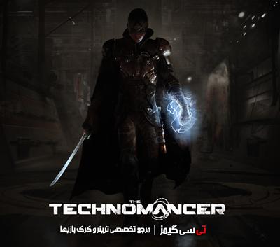 دانلود ترینر سالم بازی The Technomancer