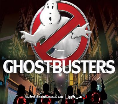 دانلود ترینر سالم و جدید بازی Ghostbusters 2016